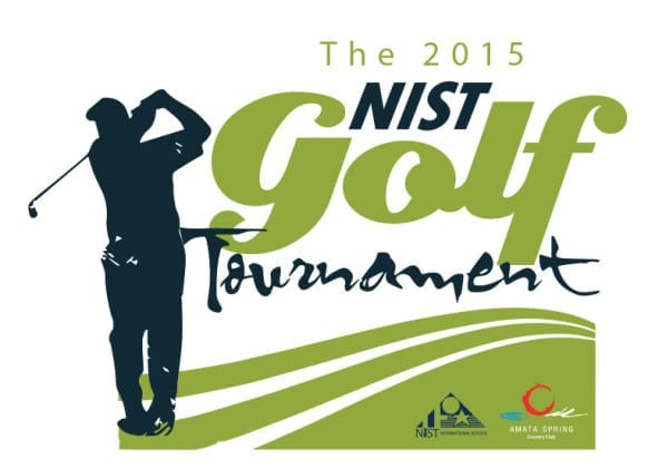NIST 2015 Golf Tournament Results