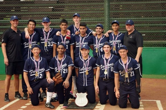NIST 2015 BISAC U19 Boys Softball Champions