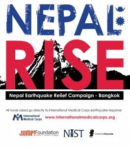 Nepal RISE: Earthquake Relief Campaign