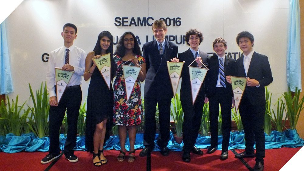 seamc-2016-at-alice-smith-school-garden-international-school