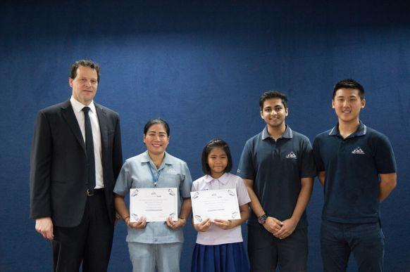 NIST 2017 Microcredit Bank Scholarship Recipients 017