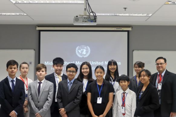 NIST Middle School Model United Nations 02