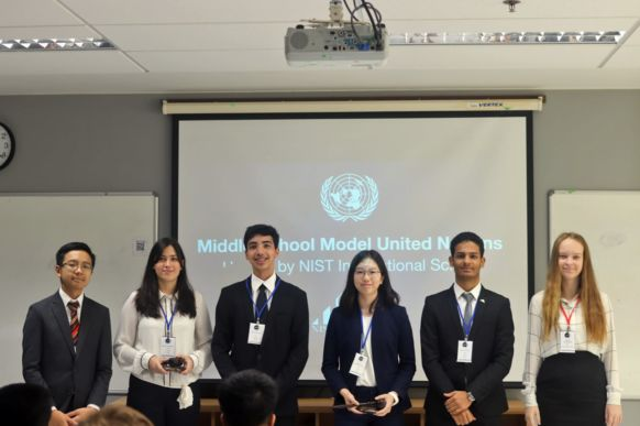 NIST Middle School Model United Nations 07